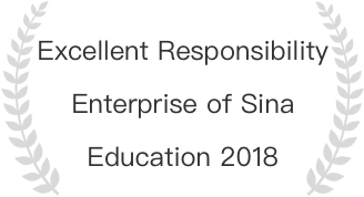 Excellent Responsibility Enterprise of Sina Education 2018