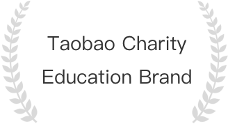 Taobao Charity Education Brand