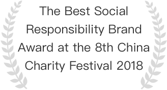 The Best Social Responsibility Brand Award at the 8th China Charity Festival 2018