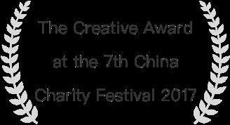 The Creative Award at the 7th China Charity Festival 2017