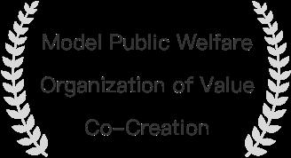Model Public Welfare Organization of Value Co-Creation